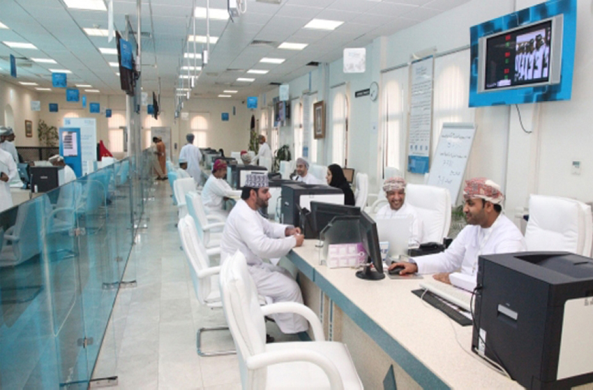 2,000 OMANI JOBS CREATED BY SANAD CENTRE