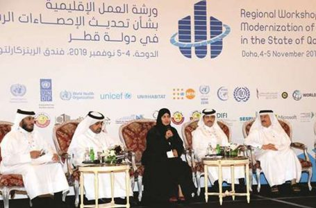 Workshop on modernisation of statistics begins in Doha
