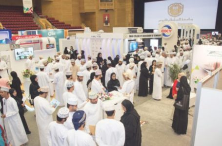 Sultan Qaboos University's centre to hold career fair in March